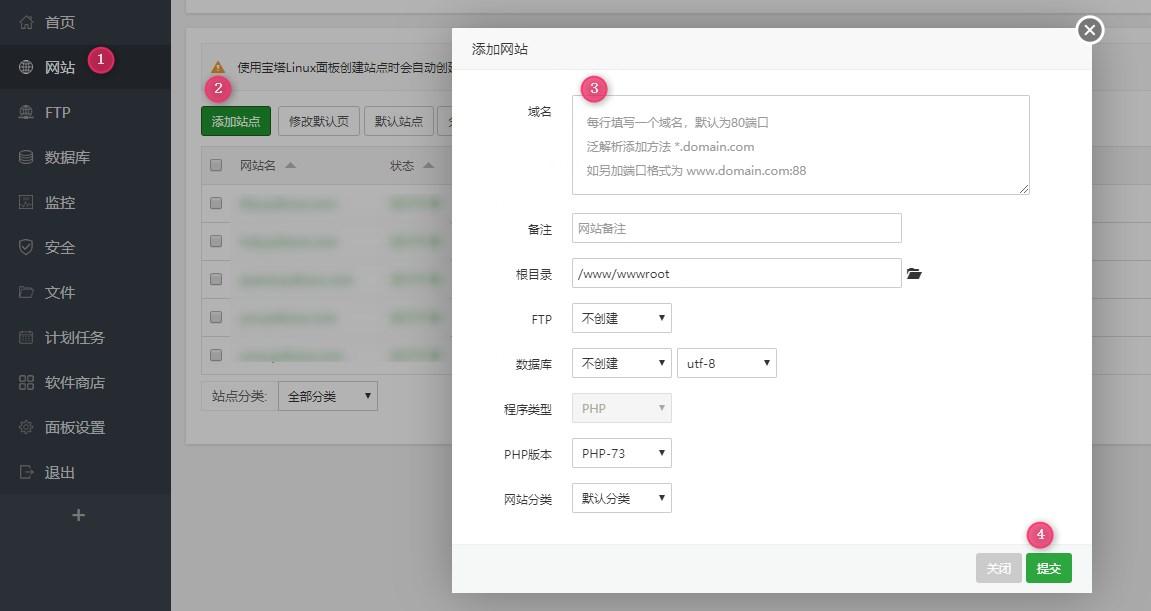 元搜索引擎-Searx搭建教程及实例汇总插图8