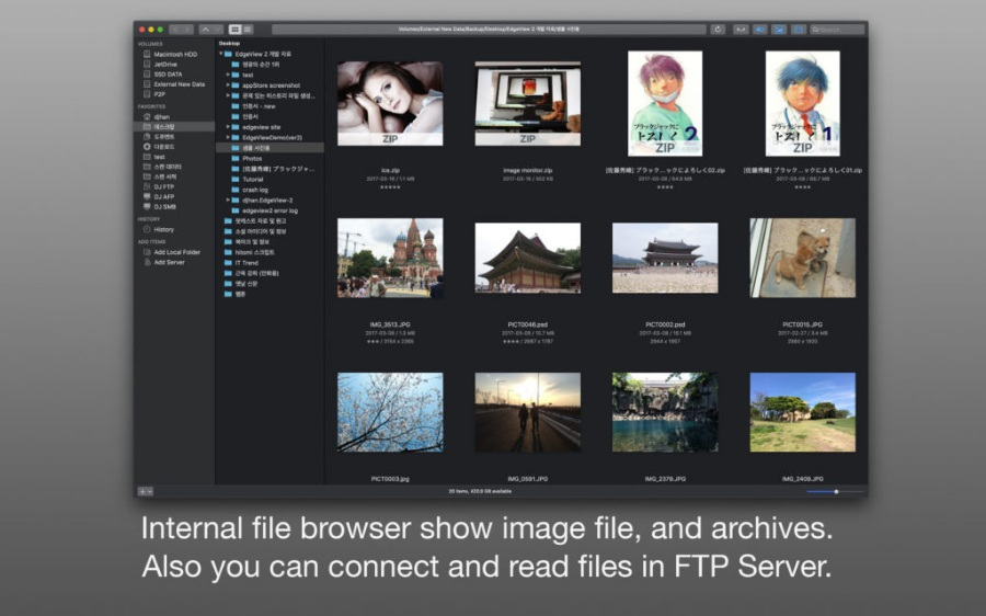 EdgeView 2.819 – MacOS X先进的图像查看器(PJ版)