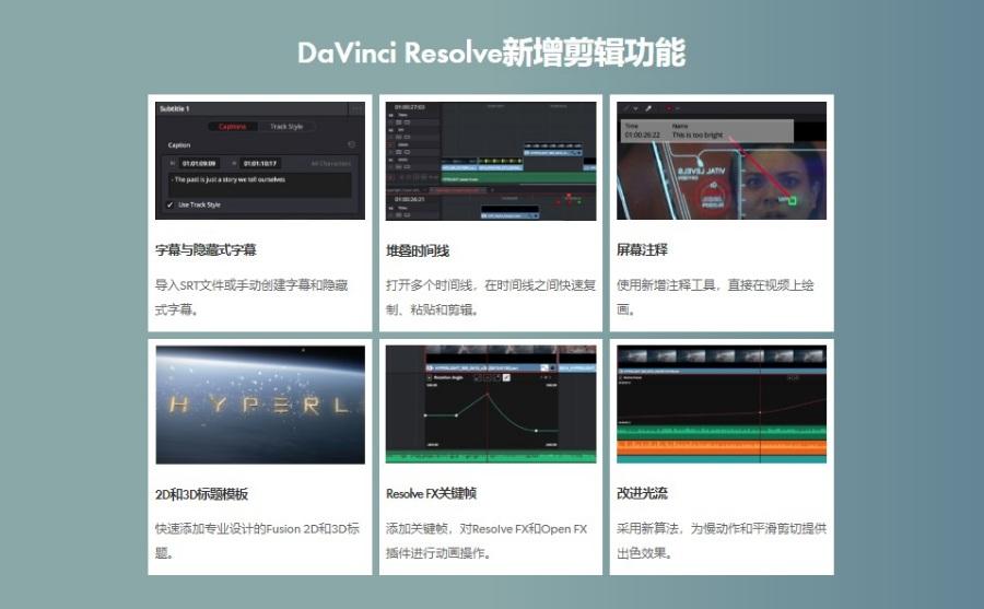 DaVinci Resolve Studio 16 专业视频非编调色软件Mac版
