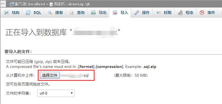 自己动手服务器迁移插图(2)