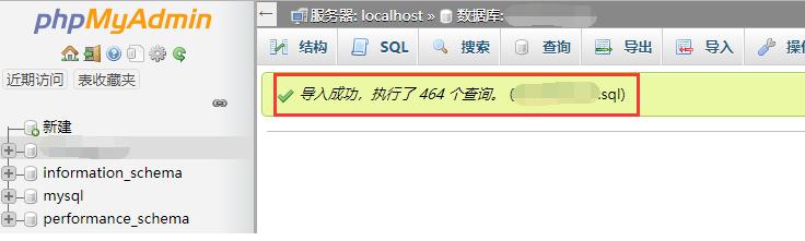 自己动手服务器迁移插图(3)