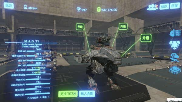 2款机甲对战游戏《B.o.T》&《War Robots》插图(3)