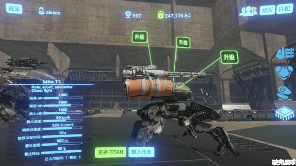 2款机甲对战游戏《B.o.T》&《War Robots》插图(5)
