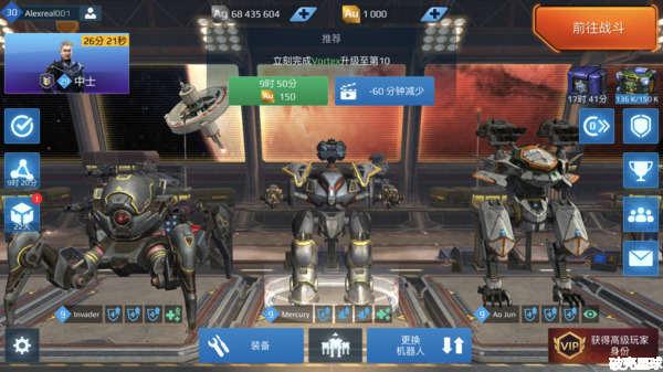 2款机甲对战游戏《B.o.T》&《War Robots》插图(6)