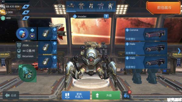 2款机甲对战游戏《B.o.T》&《War Robots》插图(4)
