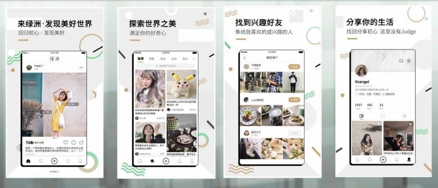 绿洲APP上架App Store-国内版的Instagram?附送绿洲邀请码