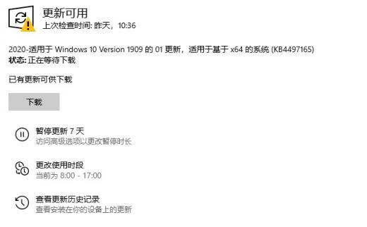 Windows 10 May 2020现已提供更新,内置Linux内核和Cortana